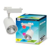 Светильник светодиодный трековый TR-04 7Вт 230В 4000К 630Лм 80x129x182мм белый IP40 LLT