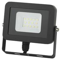 Прожектор светодиодный LPR-20-2700К-М SMD Eco Slim ЭРА