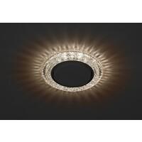 Светильник DK LD26  CHP/WH  декор cо светодиодной подсветкой GX3, шампаньЭРА