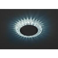 Светильник DK LD25 BL/WH  декор cо светодиодной подсветкой Gx53, голубой  ЭРА