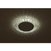 Светильник DK LD26 SL/WH  декор cо светодиодной подсветкой Gx53, прозрачный ЭРА