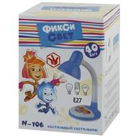 Светильник настольный  N-106-E27-40W-BU синии ЭРА