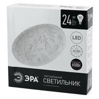 "Светодиодный светильник SPB-6-24-6,5K (C) 24Вт 6500K 1850Лм ""Сюзи"" 385х103 ЭРА"