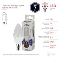 Лампа светодиодная  LED smd B35-7w-860-E14 ЭРА