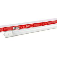 Лампа светодиодная  LED T8-10W-840-G13-60 ECO ЭРА