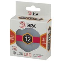 Лампа светодиодная  LED smd GX-12-827-GX53 ЭРА