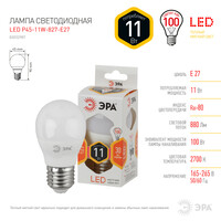 Лампа светодиодная  LED smd P45-11w-827-E27 ЭРА