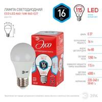 Лампа светодиодная  LED smd  A60-16w-840-E27 ECO ЭРА