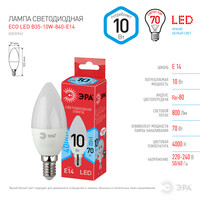 Лампа светодиодная  LED smd B35-10w-840-E14 ECO ЭРА