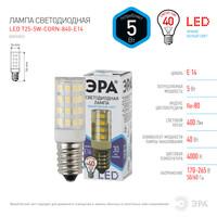 Лампа светодиодная  LED T25-5W-CORN-840-E14 ЭРА