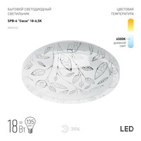 "Светодиодный светильник SPB-6-18-6,5K (C) 18Вт 6500K 1850Лм ""Сюзи"" 385х103 ЭРА"