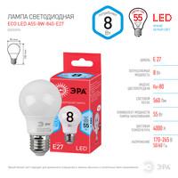Лампа светодиодная  LED smd  A55-8w-840-E27 ECO ЭРА