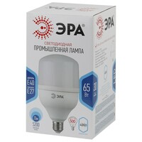 Лампа светодиодная  LED smd POWER 65W-4000-E27/Е40  ЭРА