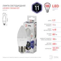 Лампа светодиодная  LED smd B35-11w-860-E27 ЭРА