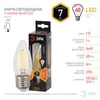 Лампа светодиодная  F-LED B35-7w-827-E27 ЭРА