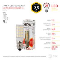 Лампа светодиодная  LED T25-3,5W-CORN-827-E14 ЭРА