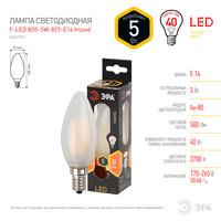 Лампа светодиодная  F-LED B35-5w-827-E14 frost ЭРА