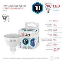 Лампа светодиодная  LED smd MR16-10w-840-GU5.3 ЭРА