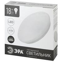 """Светодиодный светильник SPB-6-18-4K 18Вт 4000K 1260Лм  """"Vine"""" 330х107 ЭРА"""
