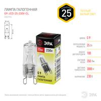 Лампа галогенная G9-JCD-25-230V-Cl ЭРА