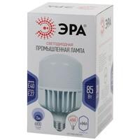 Лампа светодиодная  LED smd POWER 85W-6500-E27/E40  ЭРА