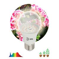 Светильник (лампа) FITO-11W-Ra90-E27 ЭРА