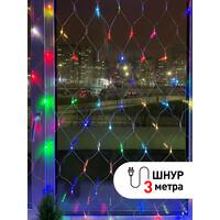 ENIS-01R Гирлянда LED Сеть 1,8 м*1,5 м RGB 8 режимов, 220V, IP20 ЭРА