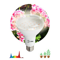 Светильник (лампа)FITO-15W-Ra90-E27 ЭРА