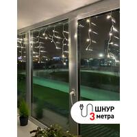 Гирлянда LED Бахрома 1,8 м*0,5 теплый свет 8 режимов 220V, IP20(ENIB-01B)  ЭРА