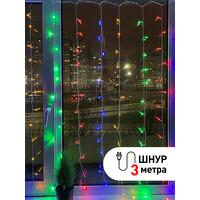 Гирлянда LED Дождь/Занавес  1,8 м * 1,5 м, мультиколор 8 режимов, 220V (60/720), (ENIZ-01М) ЭРА